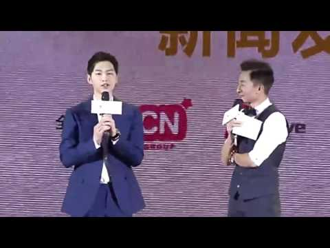 160513 Song Joong Ki - 'SJK Asia Tour 2016' Press Con in Beijing (full)