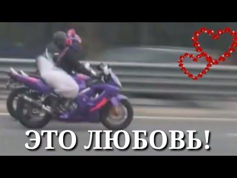 Крутая невеста байкер! Свадьба на мотоциклах.
