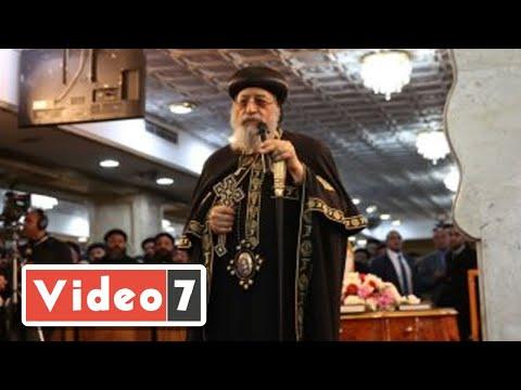 لماذا قرر البابا تواضروس تأجيل فتح الكنائس في القاهرة والإسكندرية  - 18:58-2020 / 6 / 27