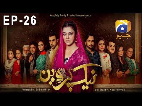 Naik Parveen - Episode 26 - HAR PAL GEO