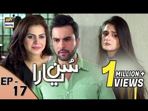 Sun yaara - Ep 17 - 24th April  2017 - ARY Digital Drama