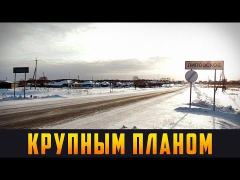 КРУПНЫМ ПЛАНОМ Выпуск 23.01.20