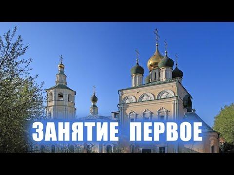 НИИ Глазных болезней РАМН: адрес в Москве, телефоны