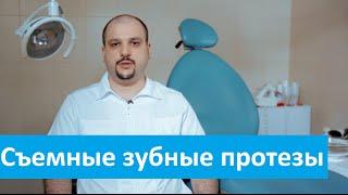 видео Импланты зубов виды и цены 2016, полный обзор, лучшие клиники где установить в Москве
