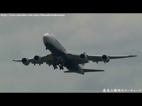 Nippon Cargo Airlines (NCA) Boeing 747-8F JA13KZ takeoff @ Narita RWY34L [May 30, 2015]