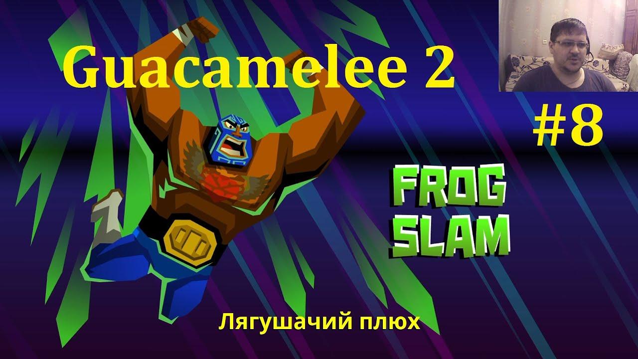 Guacamelee 2 Прохождение ► Лягушачий плюх #8