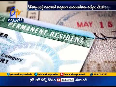 Bill for Increasing Allotment of Green Cards | Introduced in US House