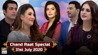 Good Morning Pakistan | Chand Raat Special | 31st July 2020