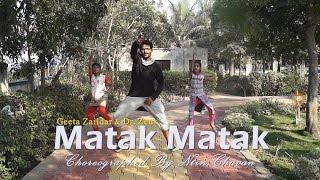 kudi Matak Matak jandi / Dance Choreography