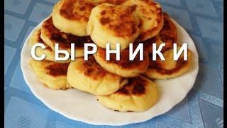Сырники. Рецепт сырников с манкой