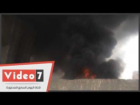 اليوم السابع :اللقطات الأولى من حريق أسفل كوبرى أكتوبر بمنطقة الدمرداش
