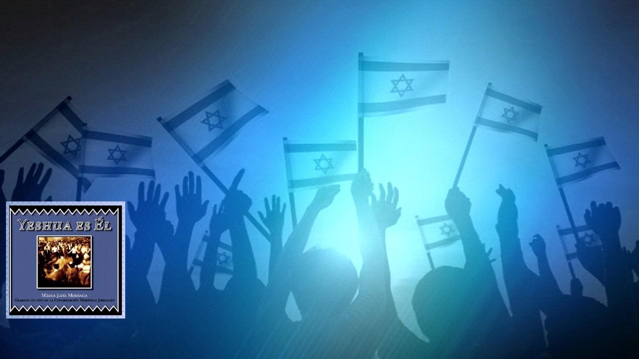 Alabanza Gozo Júbilo Judía Mesiánicas Roni Roni Congregacion Mesianica Jerusalen Youtube