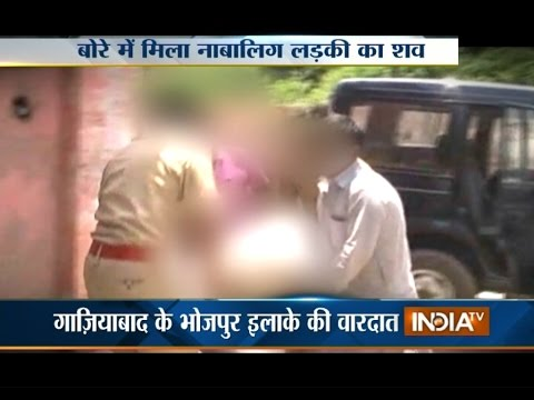 Minor's Body Found in Ghaziabad, Police Suspect Rape - India TV