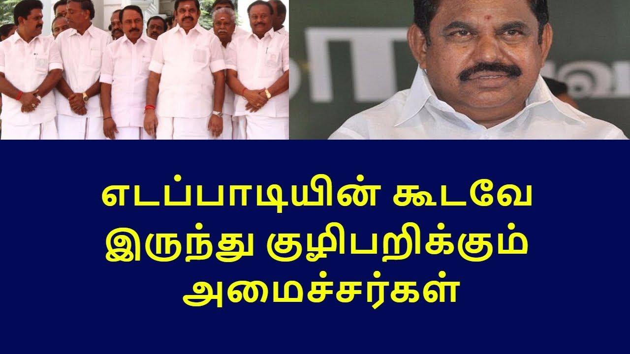 some admk people against edapadi|tamilnadu political news ...