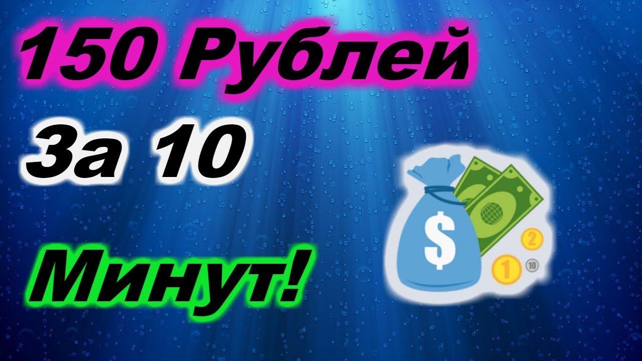 как заработать деньги в интернете за 14 дней