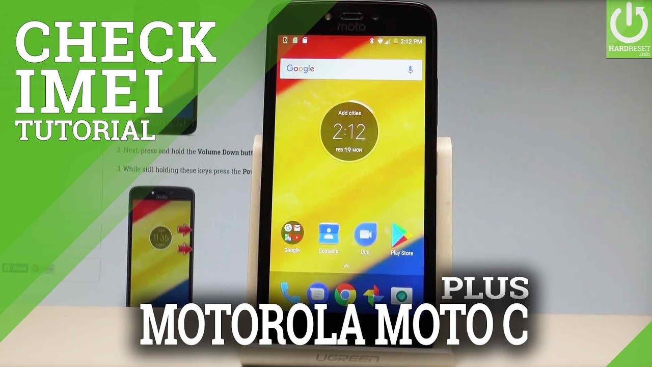 How to Check IMEI and Serial Number in MOTOROLA Moto C Plus