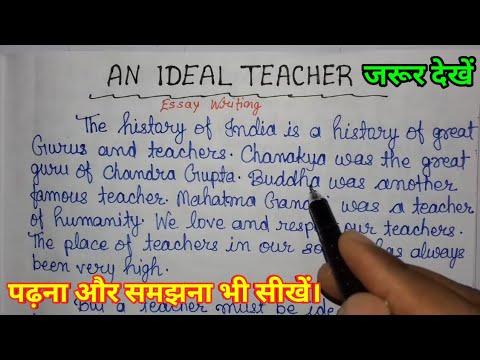 Essay ideal teacher hindi professional operations resume