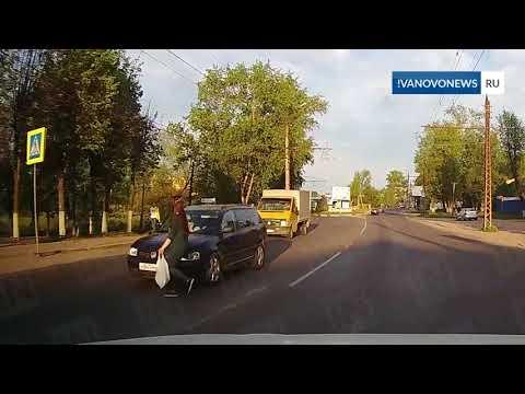 Иваново Сбили пешехода
