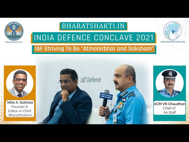 IAF striving to be