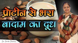 Dr. Savita's Nature Buffet. | Vegan Recipes | Almond Milk and mix Nuts Milk