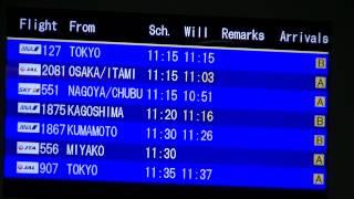 【効果音・着信音】 空港チャイム thumbnail