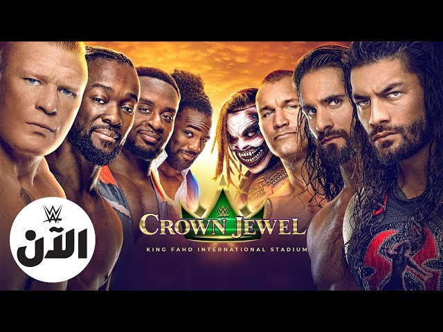 Buy your tickets now for WWE Crown Jewel – WWE AL AN