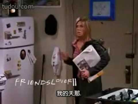 Download FRIENDS Monica wants a SLAP