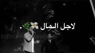 حسام جنيد  يا قلبي اللي كنت بحبا خانت يا قلبي