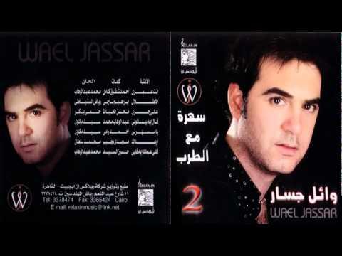 Wael Jassar- Aw3edak                 - YouTube.flv