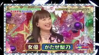清水良太郎★父親清水アキラとの共演動画 清水アキラ 検索動画 17