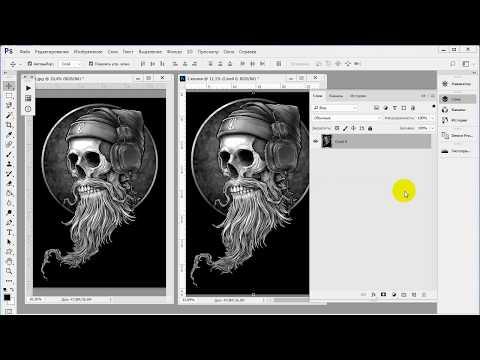 Один из уроков по цветоделению для шелкографии в фотошоп. Часть 1
