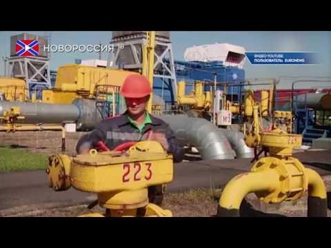 """Украина хочет взыскать с """"Газпрома"""" 3 миллиарда долларов"""