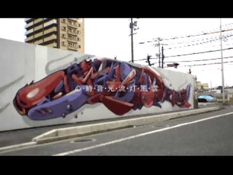 CARP FISH FOR HIROSHIMA ART PROJECT BY SUIKO