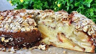 Бабушкин Пирог к Чаю Простой и Очень вкусный Яблочный Пирог