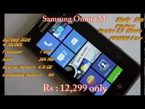 Samsung Omnia M Review In Hindi
