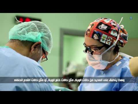 The PCRF's work with The Little Wings Foundation in Gaza