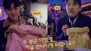 [Best Friend Talk(절친토크)] MoonMoon(문문)X김민석(MeloMance(멜로망스))Xzai.ro(자이로)