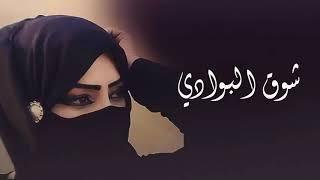 هجيني حزين ع طريقة ابو بنية #عبدالله ومحمود السعايدة 2018