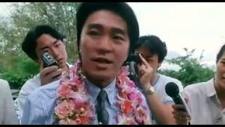 Thần bài 3 Chau Tinh Tri FULL HD