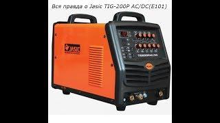 Зварювальний інвертор - Jasic(Сварог) TIG-200P AC/DC(E101) - основні налаштування.