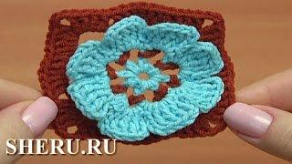 Crochet  Floral Motif Pattern Free Урок 41 часть 1 из 2 Мотив с цветком в центре