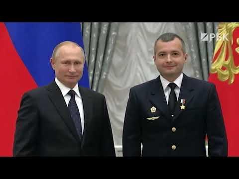 Путин наградил пилотов «Уральских авиалиний», посадивших самолет в кукурузное поле.