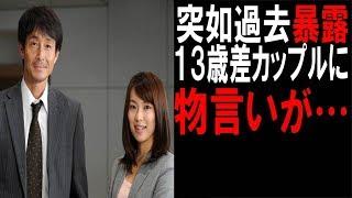 チャンネル登録よろしくお願いします!↓ https://www.youtube.com/chann...