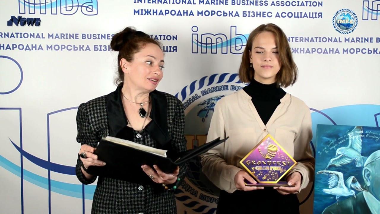 Представление юной художницы Екатерины Маркевич.
