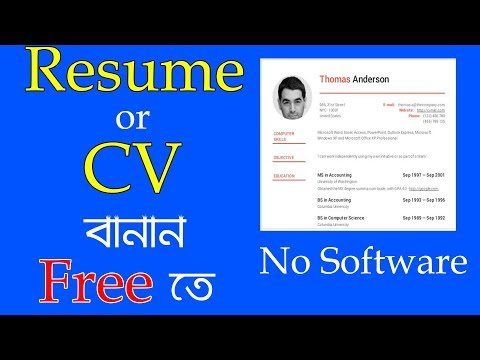 Professional CV or Resume Maker Online For Free || Bangla Tutorial New