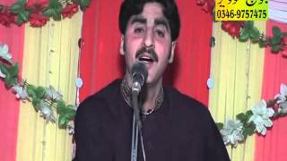 NEW SARAIKI SONGS 2015 SHADI MAIDAY VEERAN DI SINGER AAMIR BALOCH