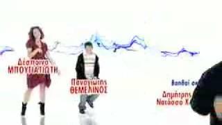 H agaph pou menei(Xatzigiannis)[H polykatoikia-titloi)