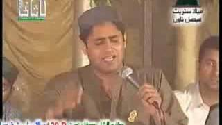 High quality  Abrar ul haq Rok leti hey aap (sall alla hu alehay wasslam) ki nisbat