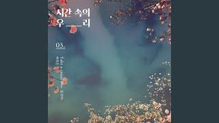 Take a count (Feat. 김지아 Kim gia)