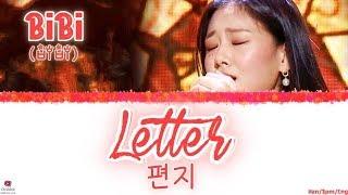 BIBI (비비) - Letter (편지) [Han/Rom/Eng] Lyrics (가사)